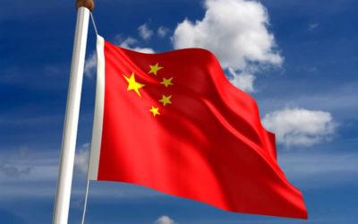 La Chine, avec un grand C